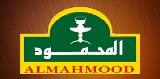 Al Mahmood