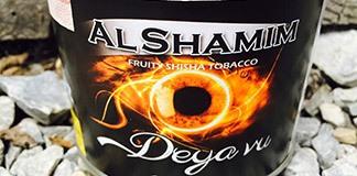 Al Shamim