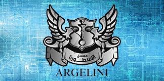 Argelini